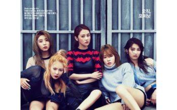 5 Lõuna-Korea kaunitaride ilusaladust