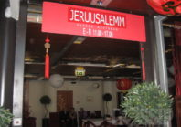Eesti juudi kogukond tähistas sünagoogis rõõmsat Purimi püha