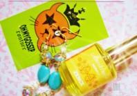 Auhinnamäng: Liitu Gossip.ee lehega Facebookis ja võida hinnaline Neroli õli ning Ohmygossip Couture kõrvarõngad