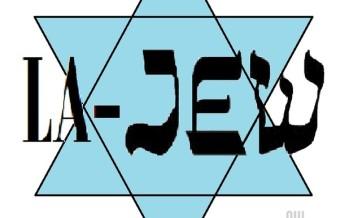 Holokaustipäev – Jom HaShoa 2013