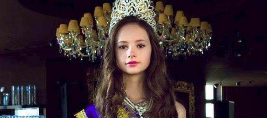 Bulgaarias toimunud Miss Teen Galaxy 2017 Grand Prix´i võitis Maria Vetstomova