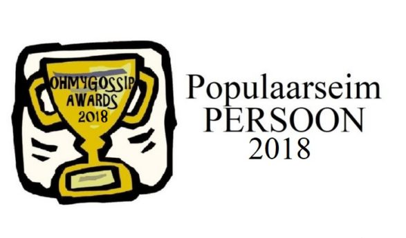 "OHMYGOSSIP Awards: Eesti ""Populaarseim persoon 2018"" on selgunud! + TOP10 populaarseimat persooni"