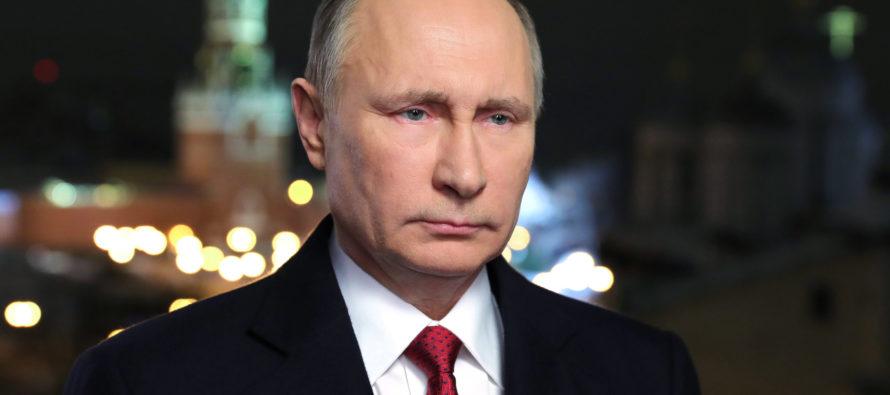 USA luureamet: Ameerika presidendivalimisi mõjutanud häkkimise tellis Venemaa president Vladimir Putin